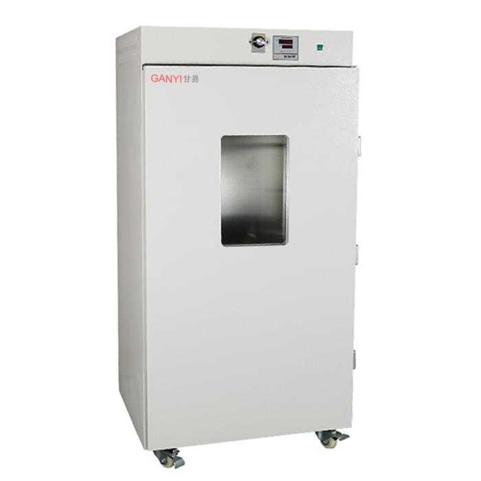 上海甘易DHG-9620A电热鼓风干燥箱