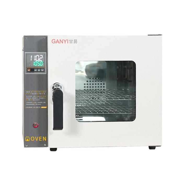 上海甘易DHG-9203A电热鼓风干燥箱