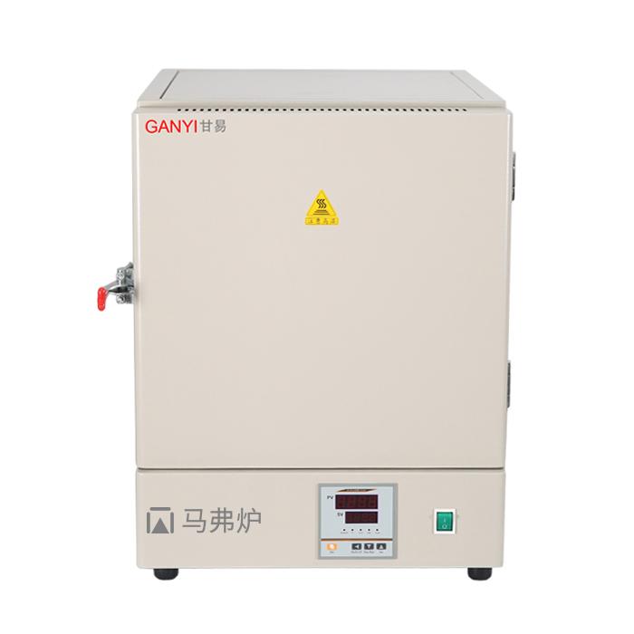 上海甘易SX2-2.5-10N箱式电阻炉(耐火砖炉膛)