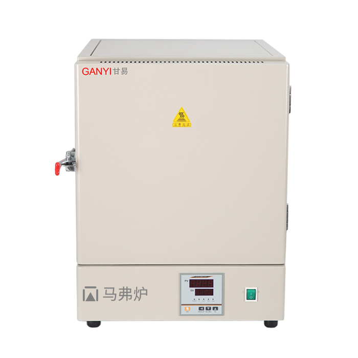 上海甘易SX2-10-12N箱式电阻炉(耐火砖炉膛)