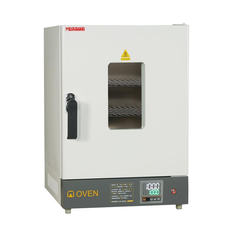 上海甘易DHG-9140A电热鼓风干燥箱